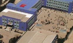 İstek Vakfı Kaşkarlı Mahmut Lisesi